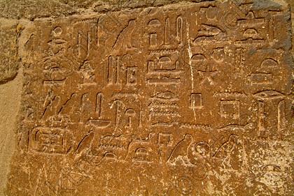 Image senedjemib mehu giza tomb carvings eg jhp by jim henderson